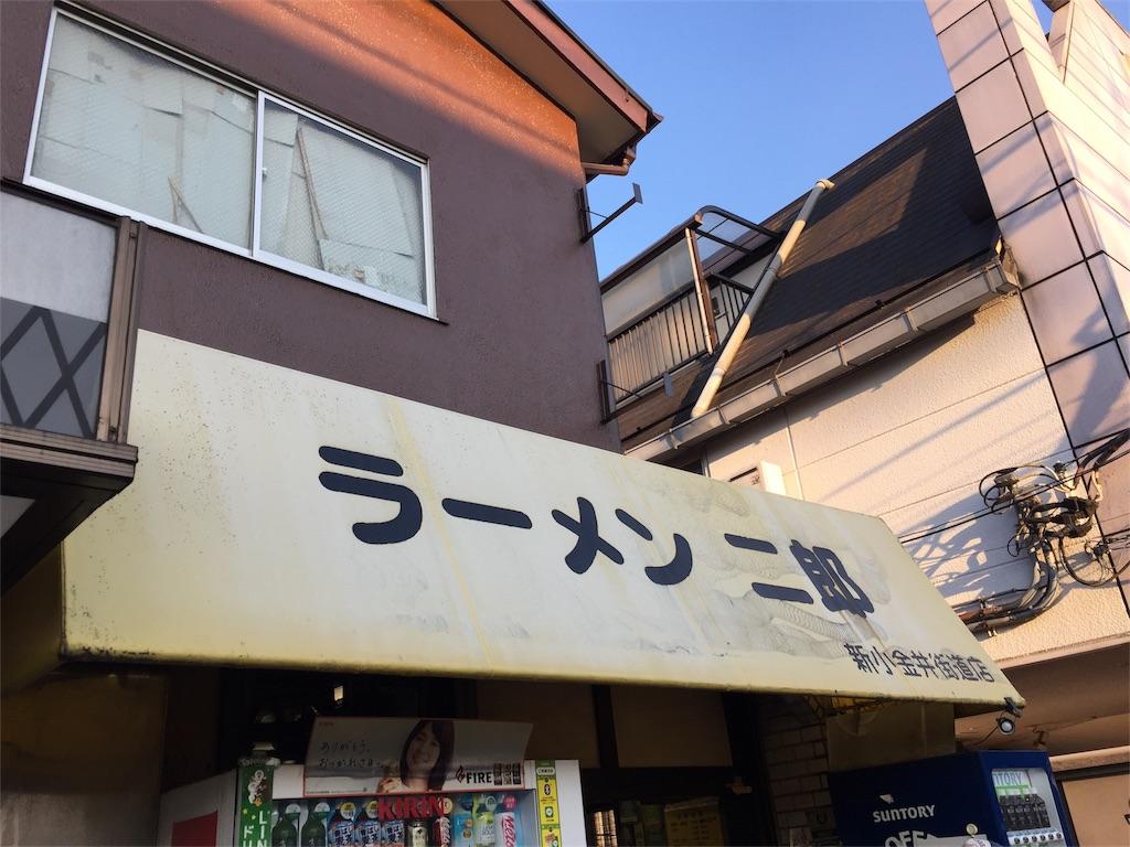 f:id:A_nosuke:20180524235933j:image