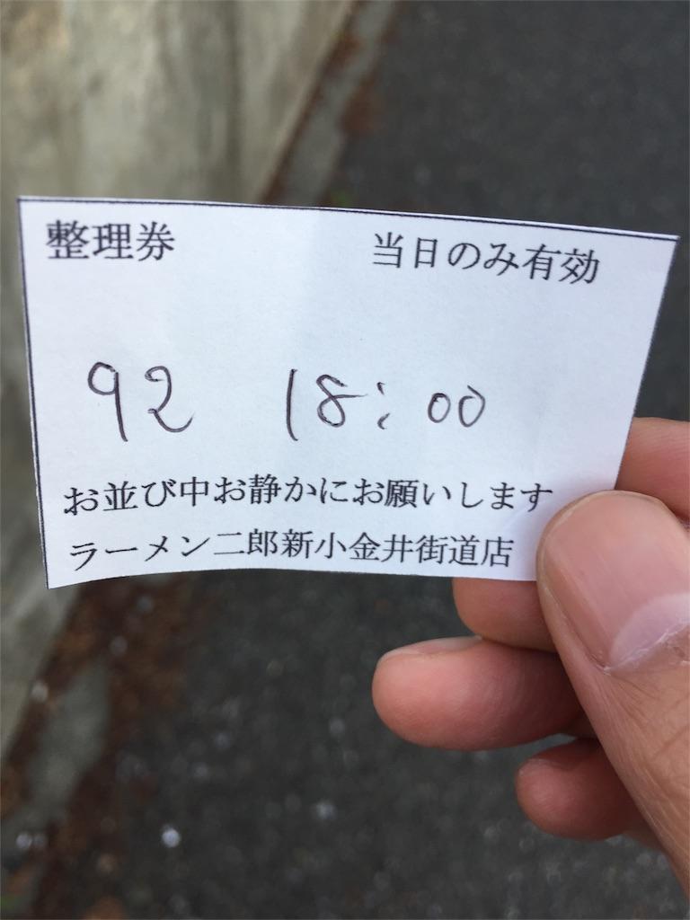 f:id:A_nosuke:20180525000153j:image