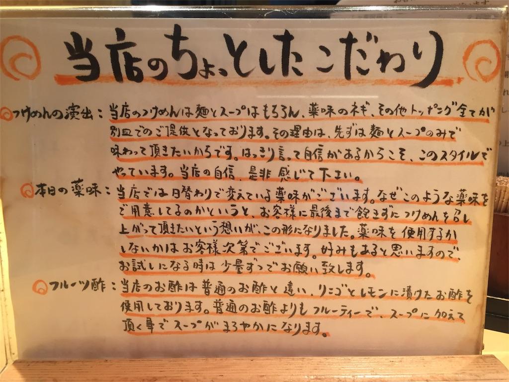 f:id:A_nosuke:20180608161339j:image