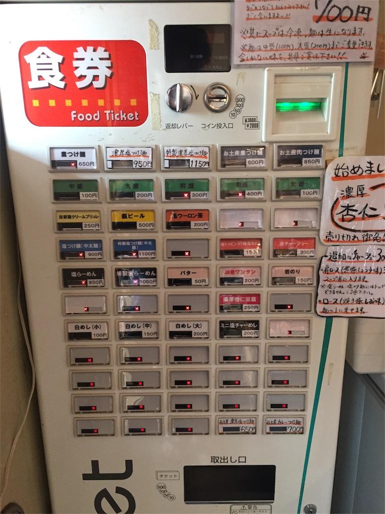 f:id:A_nosuke:20180608161402j:image