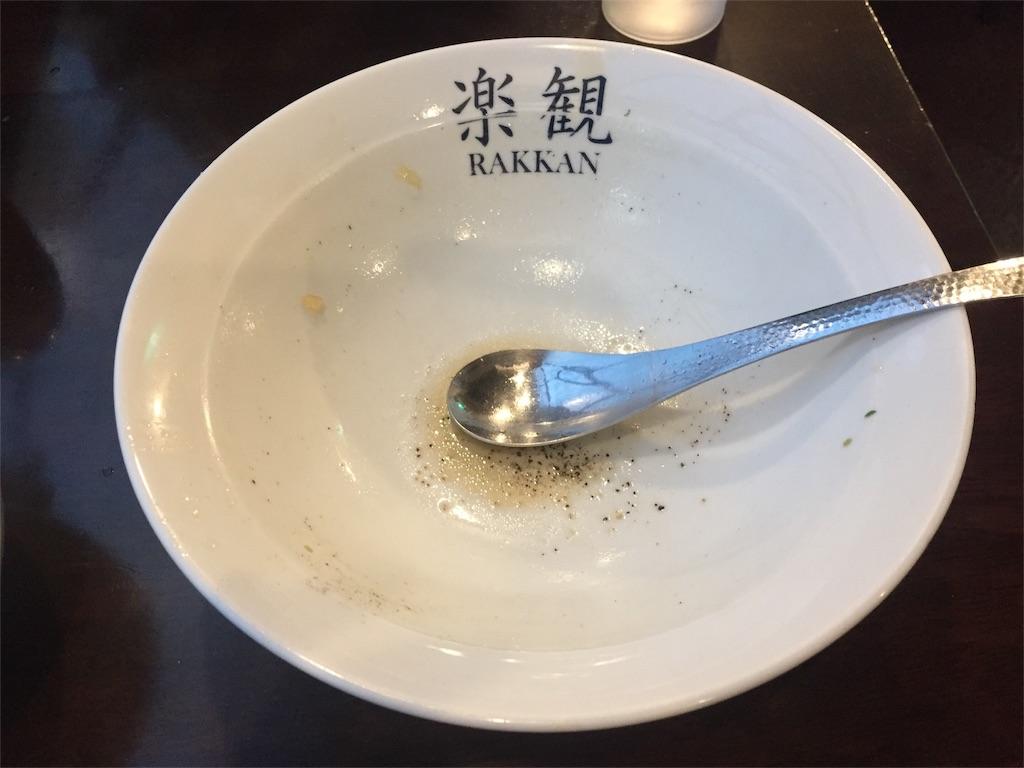 f:id:A_nosuke:20180619124135j:image