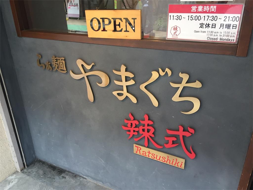 f:id:A_nosuke:20180621142742j:image