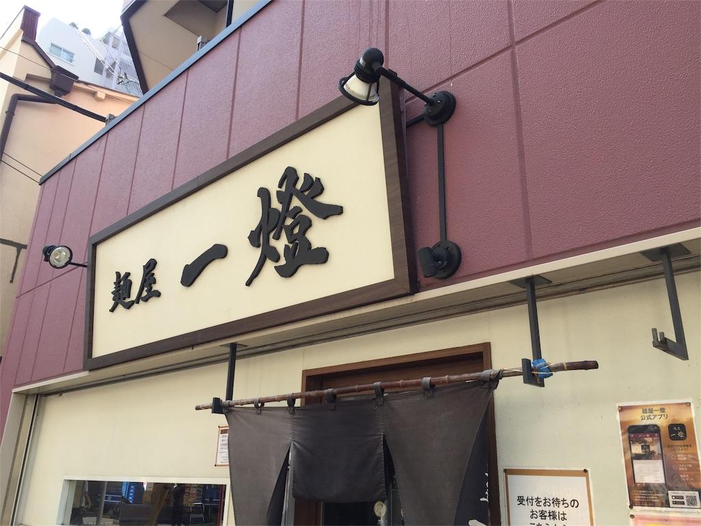 f:id:A_nosuke:20180725125539j:image