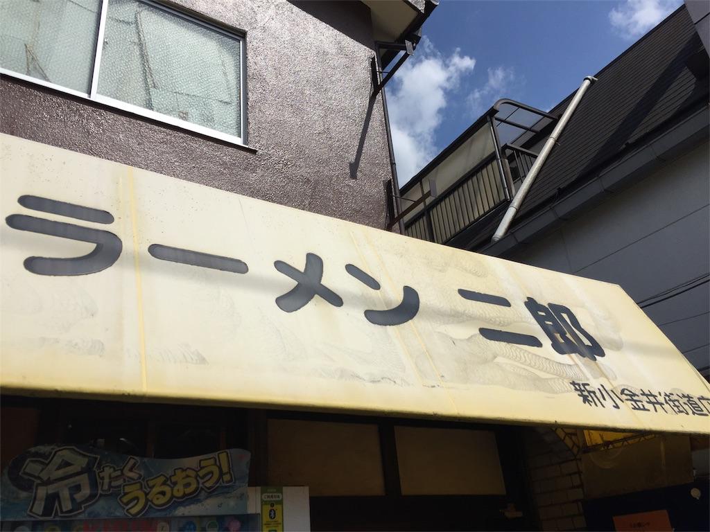 f:id:A_nosuke:20180801004426j:image