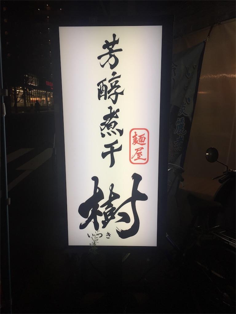 f:id:A_nosuke:20180807192919j:image