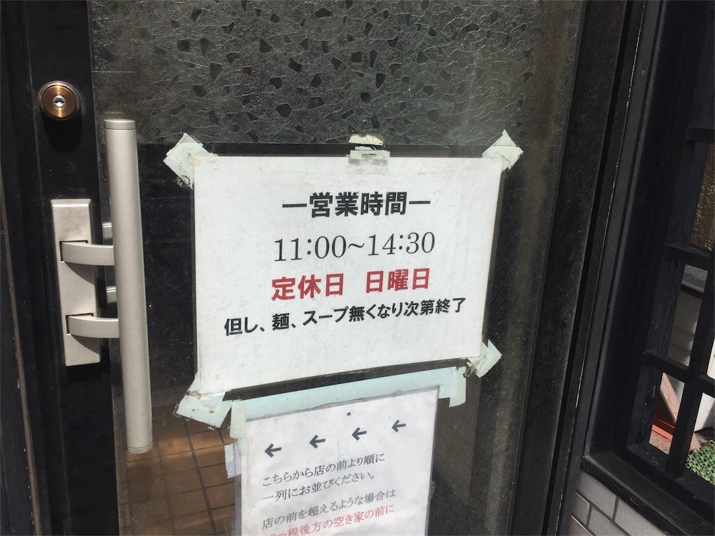 f:id:A_nosuke:20180917192603j:image