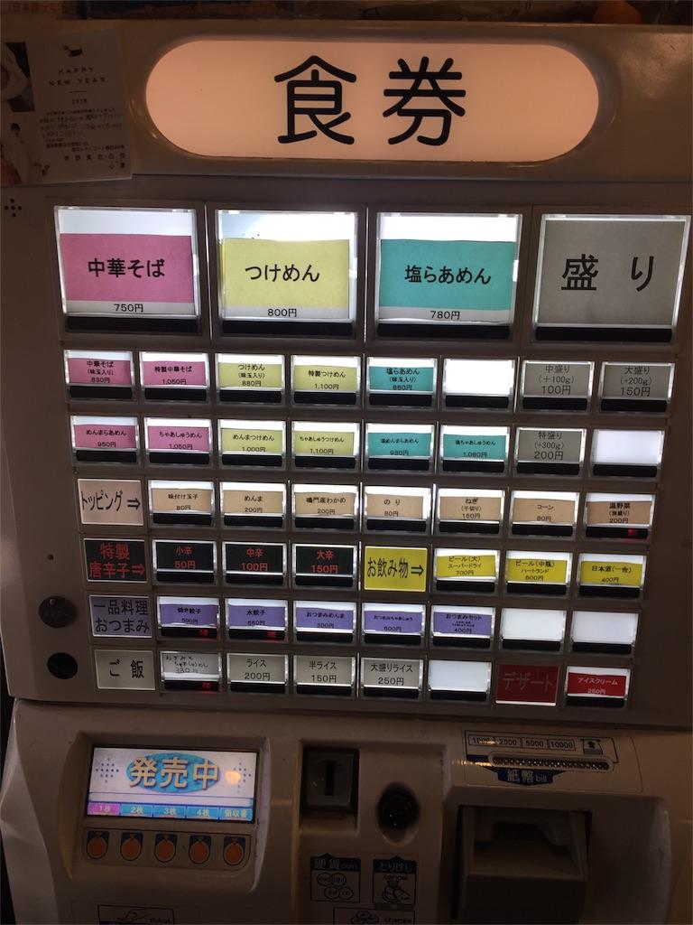 f:id:A_nosuke:20181008192012j:image