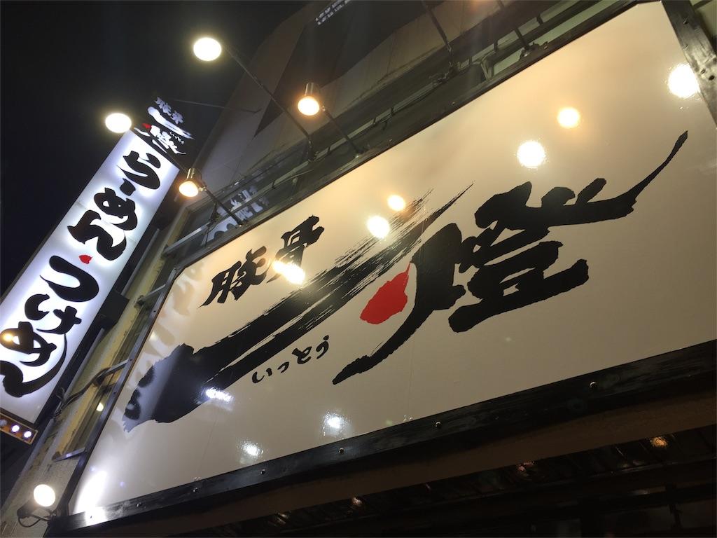 f:id:A_nosuke:20181010232727j:image