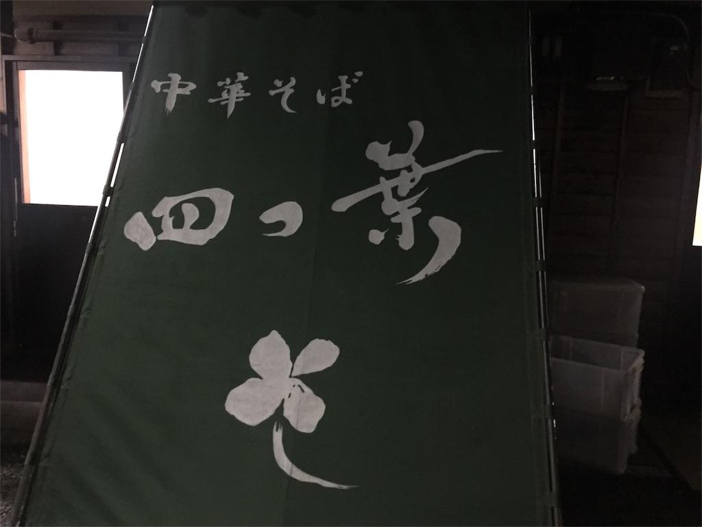 f:id:A_nosuke:20181105002241j:image