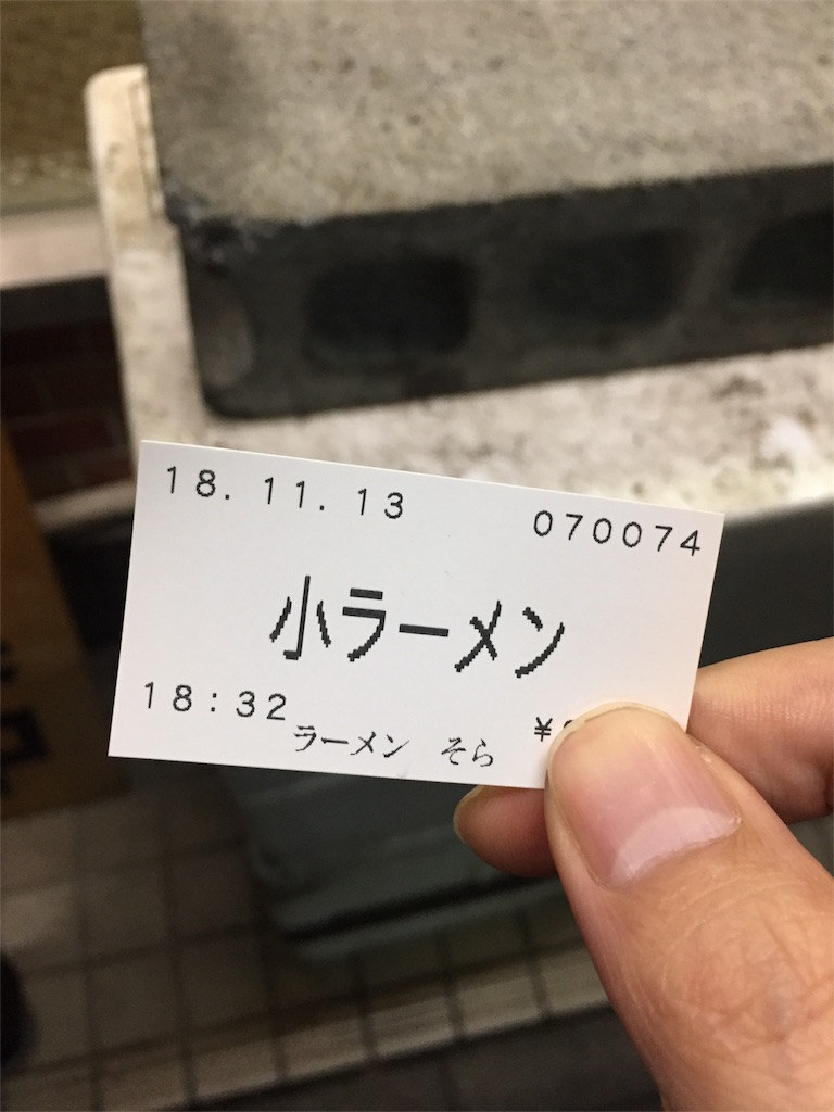 f:id:A_nosuke:20181114085842j:image