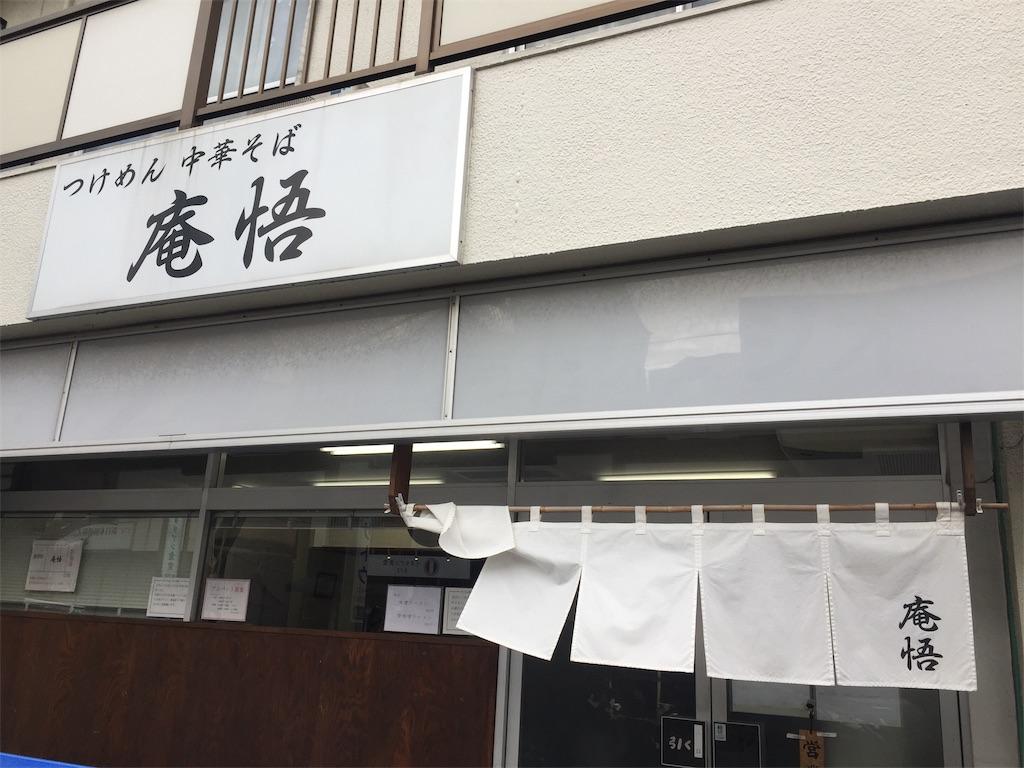 f:id:A_nosuke:20190106175108j:image