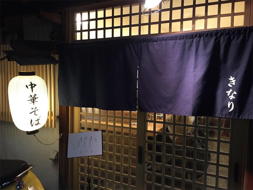 f:id:A_nosuke:20190118210700j:image