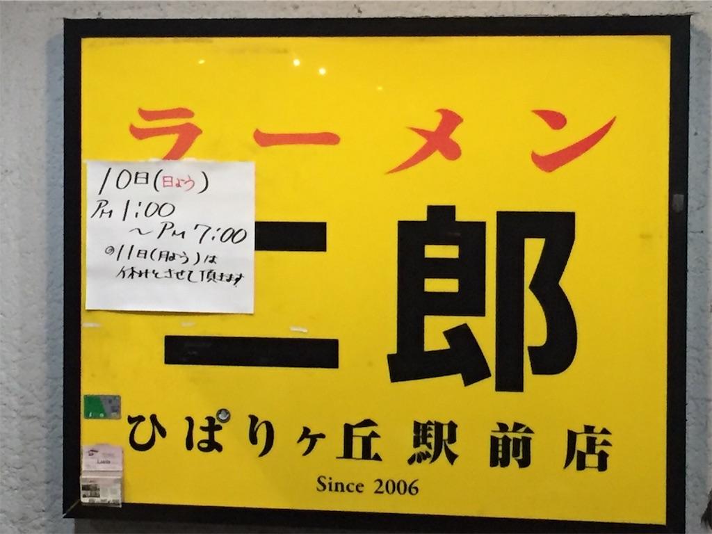 f:id:A_nosuke:20190208135514j:image
