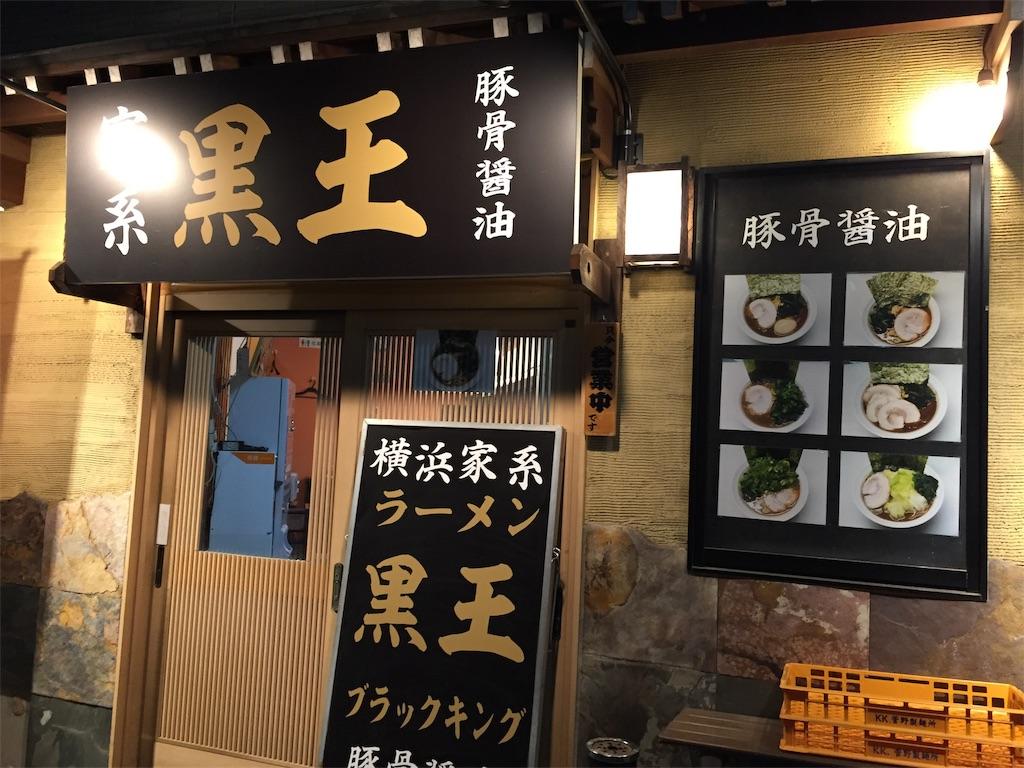 f:id:A_nosuke:20190417212537j:image