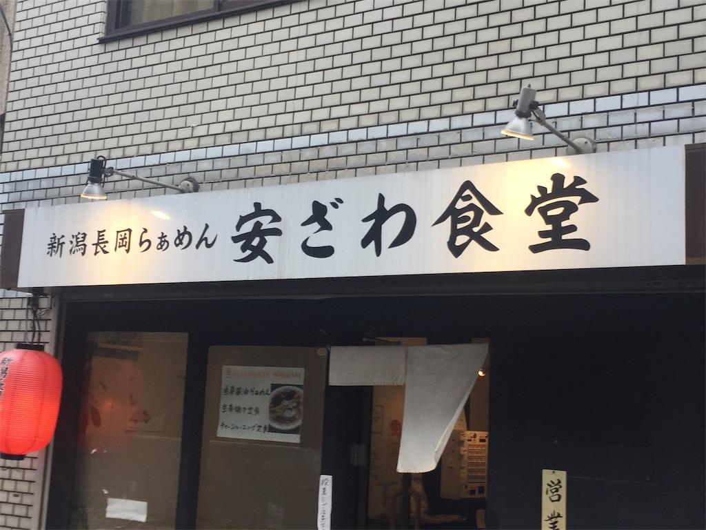 f:id:A_nosuke:20191016233157j:image