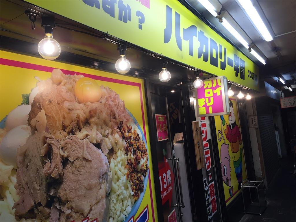 f:id:A_nosuke:20191213002844j:image