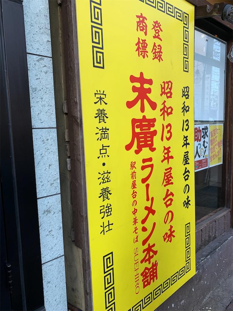 f:id:A_nosuke:20200105114521j:image