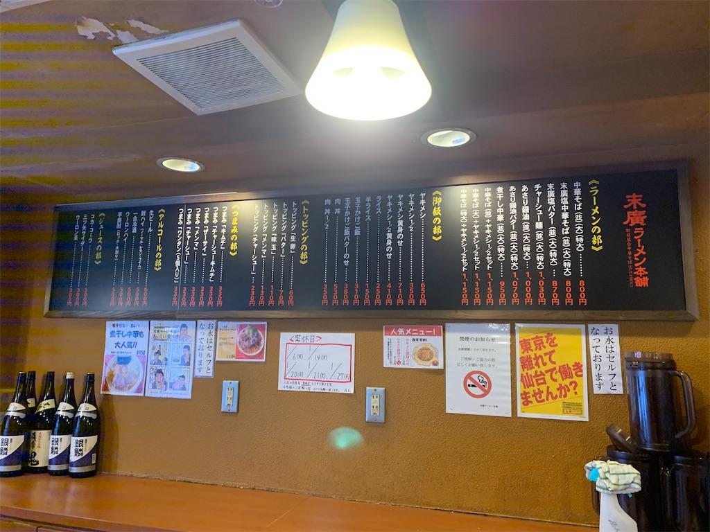 f:id:A_nosuke:20200105114607j:image