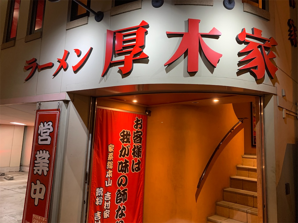 f:id:A_nosuke:20200109190320j:image