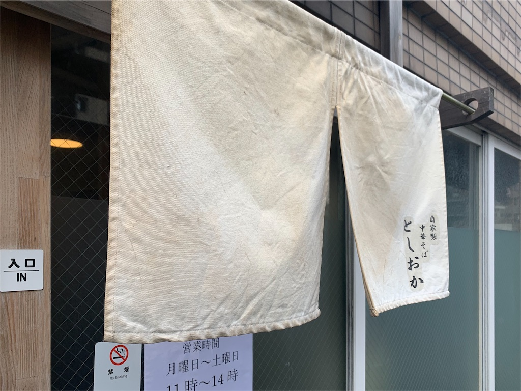 f:id:A_nosuke:20200125145145j:image