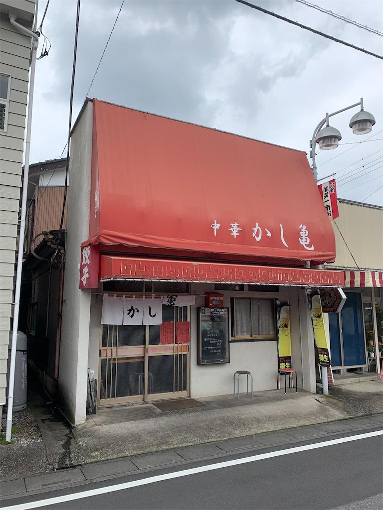 f:id:A_nosuke:20200727113608j:image