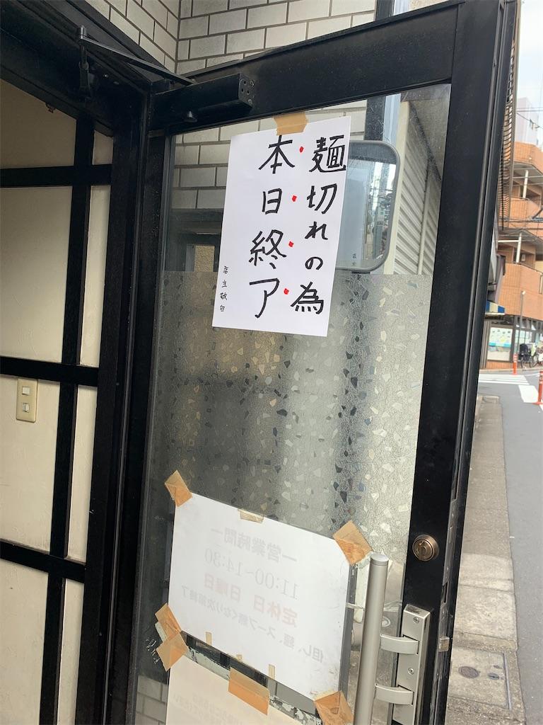 f:id:A_nosuke:20200819171612j:image