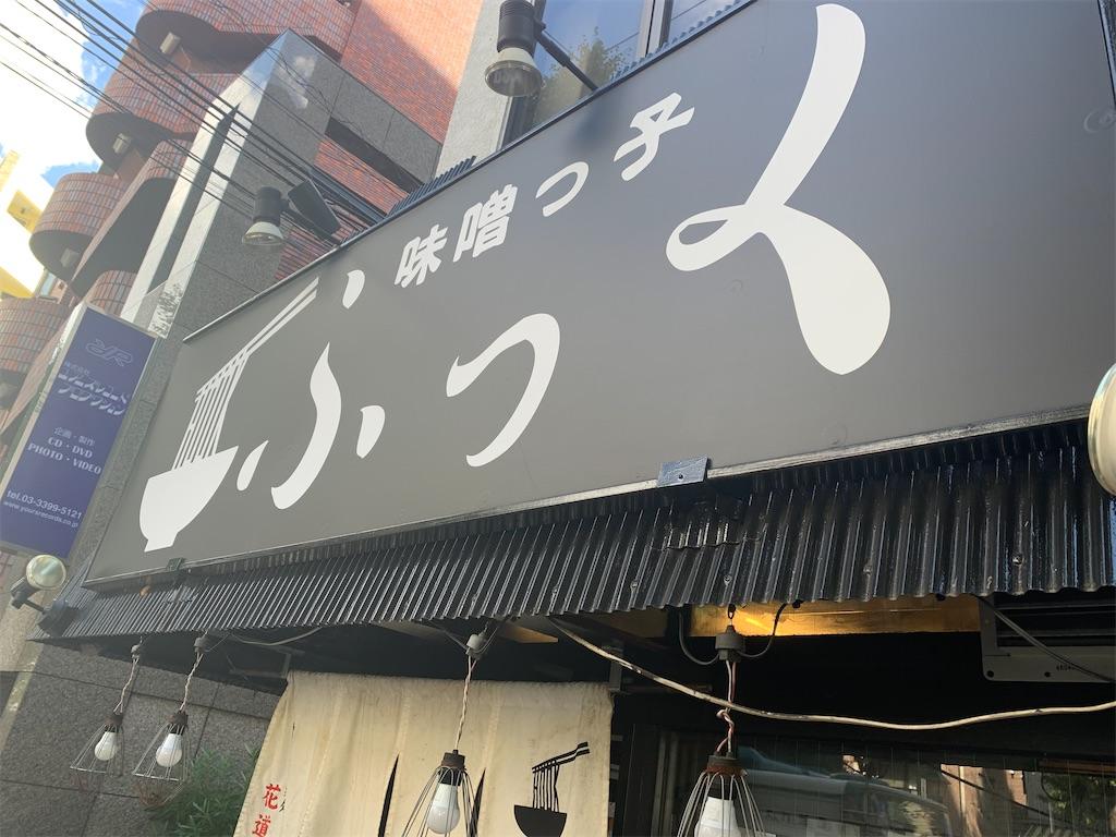 f:id:A_nosuke:20200828002711j:image