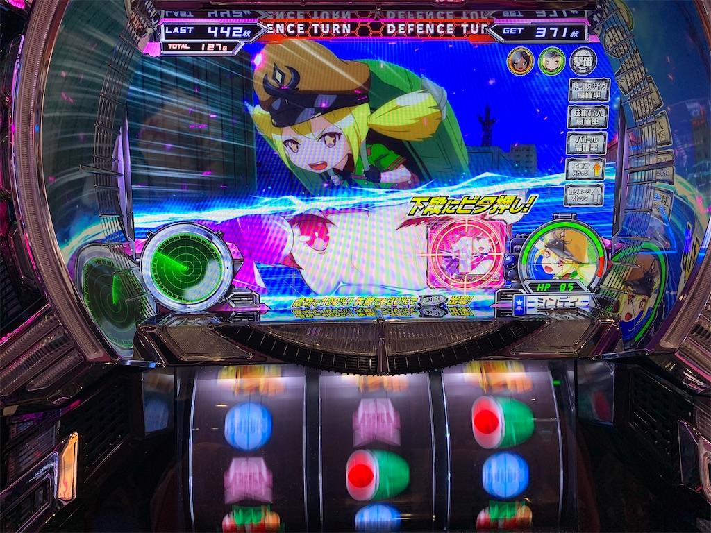 f:id:A_nosuke:20201002162259j:image