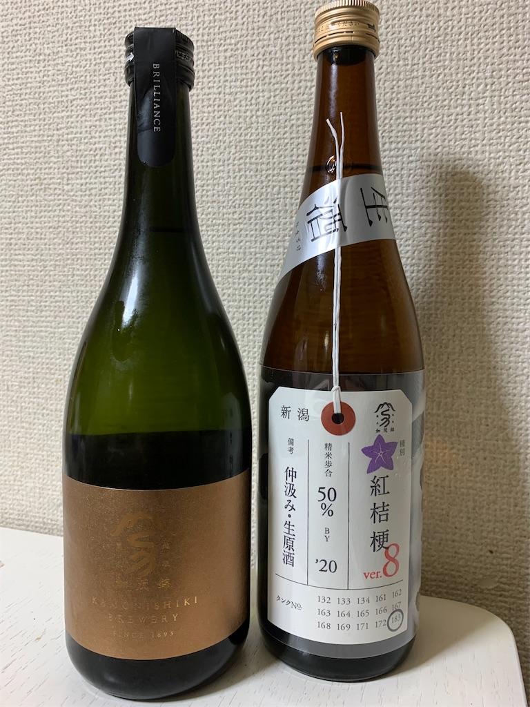 f:id:A_nosuke:20210215225919j:image