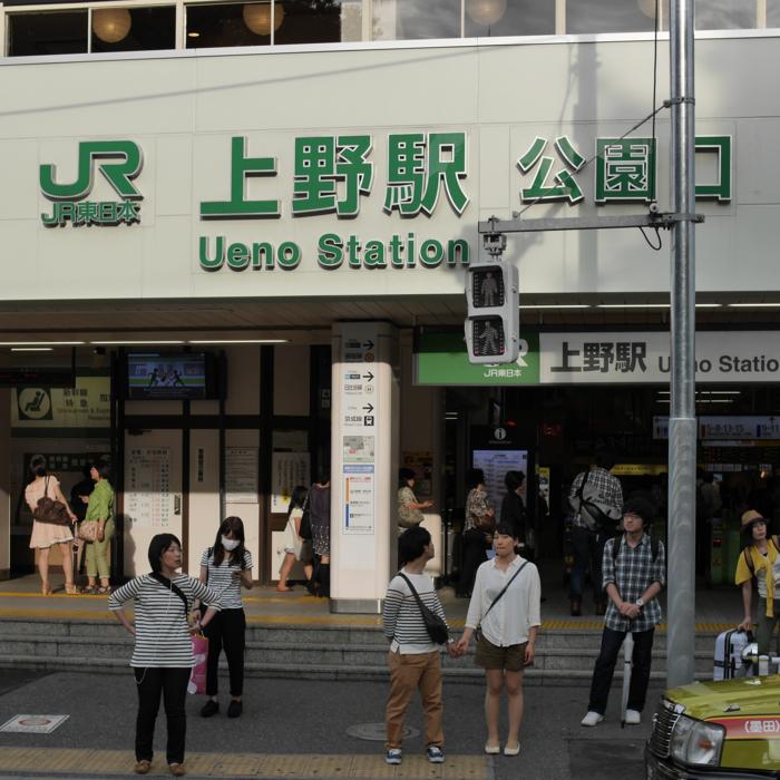 上野 信号待ち