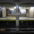 銀座線 青山一丁目駅