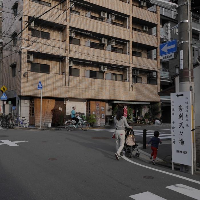 交差点 京都