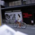 自転車 京都