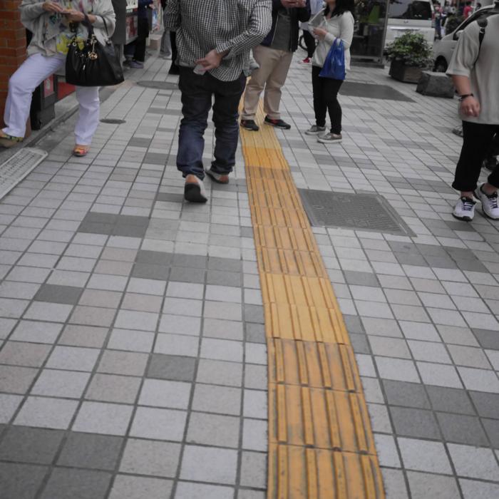 路面 新宿