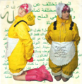 maid in plastic clothes with plastic aprons and babypants, hooded and with boots, honouring the