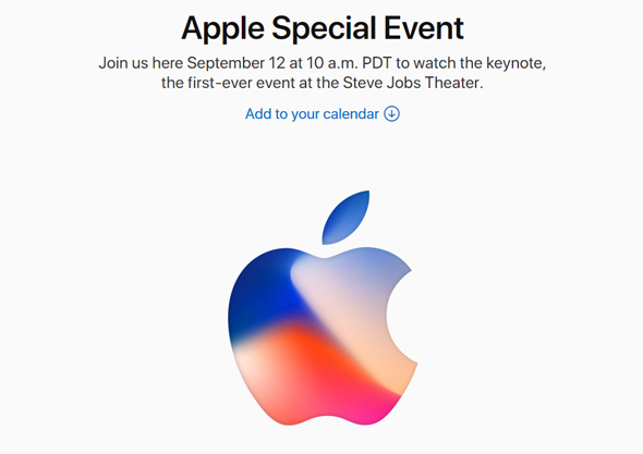 Apple 発表 2017