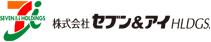セブンアイHD ロゴ