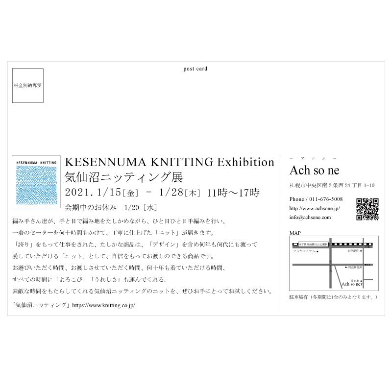 f:id:Ach-so-ne:20201101130107p:plain