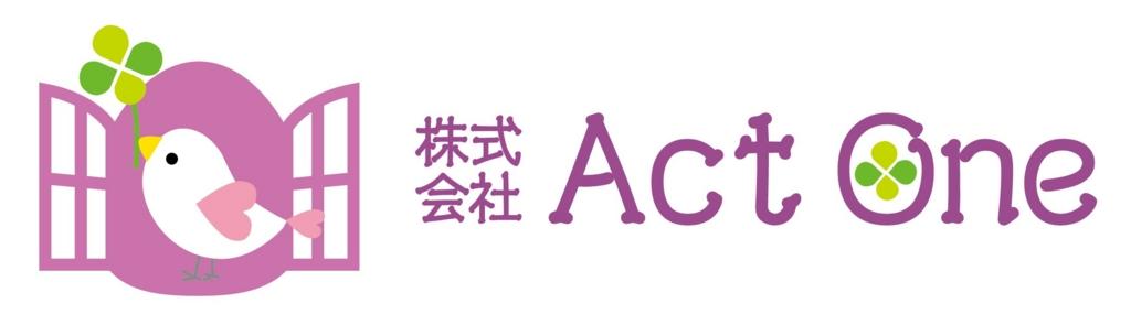 f:id:Act-One:20160723180831j:plain