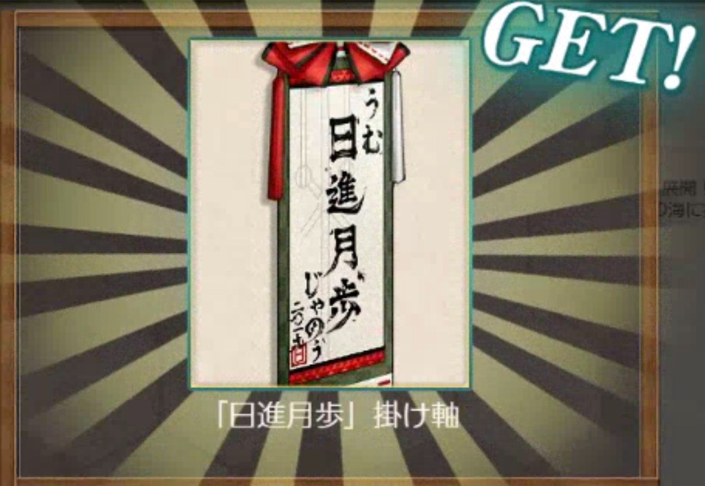 f:id:Ad_sakutaro:20190122222857j:image