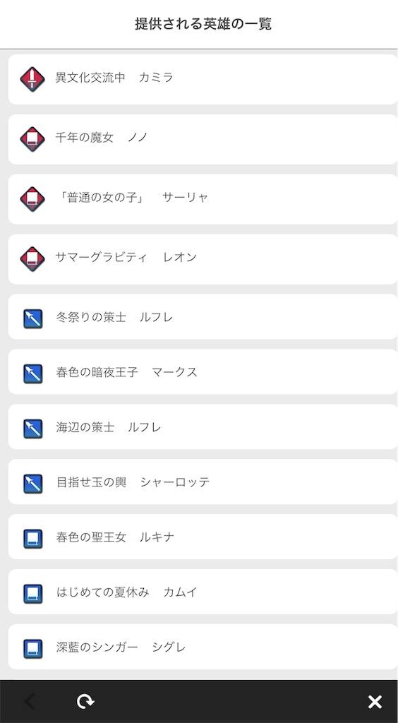 f:id:Ad_sakutaro:20190202190222j:image