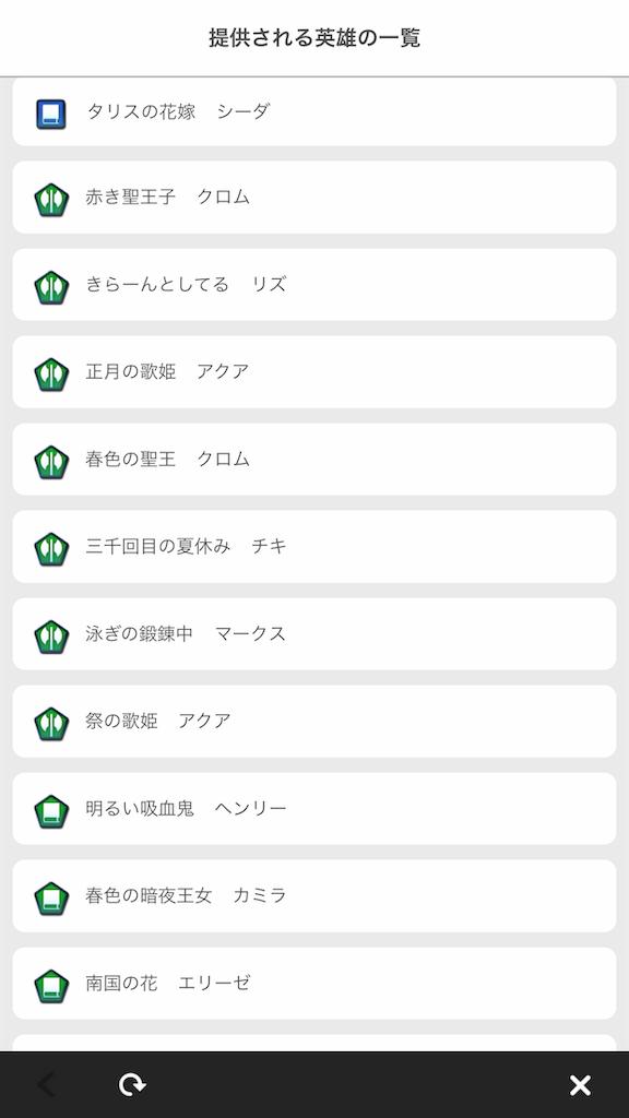 f:id:Ad_sakutaro:20190202190227p:image
