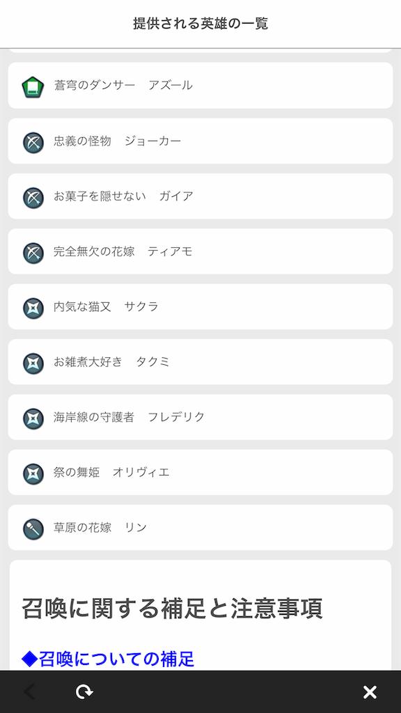 f:id:Ad_sakutaro:20190202190231p:image