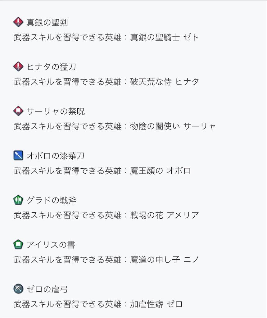 f:id:Ad_sakutaro:20190203221407j:image