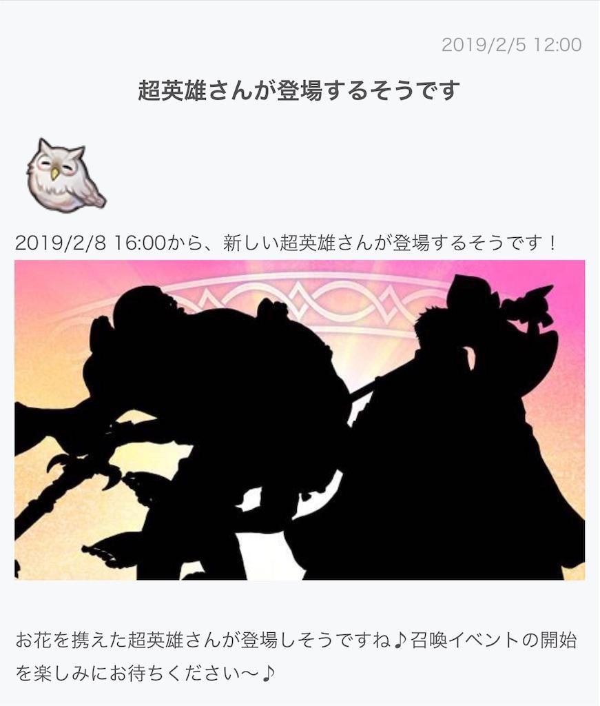f:id:Ad_sakutaro:20190205185515j:image