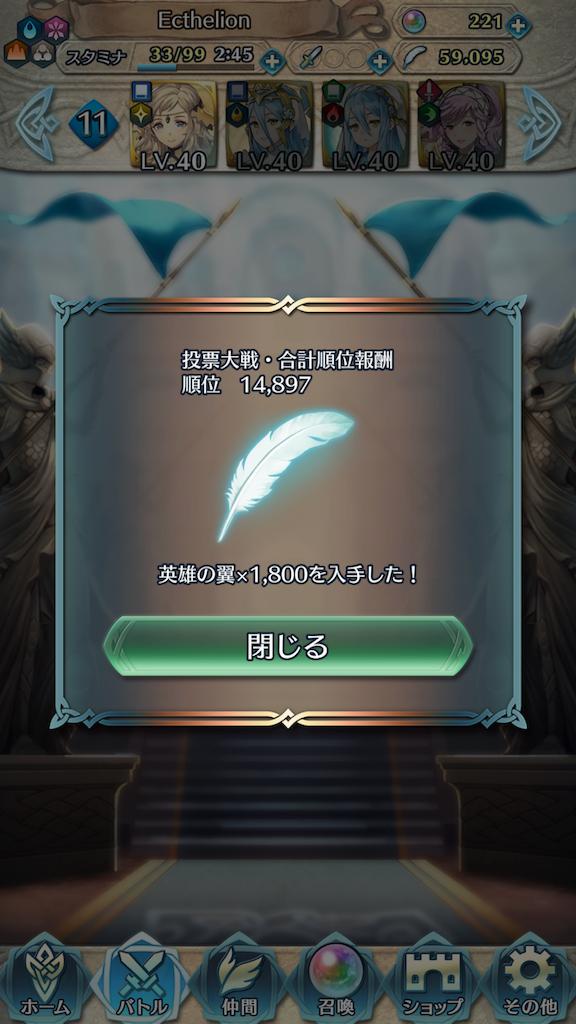 f:id:Ad_sakutaro:20190206183821p:image