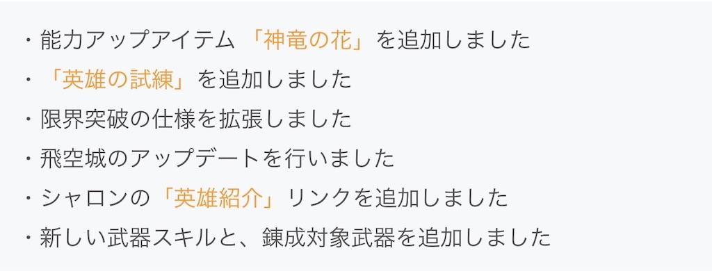 f:id:Ad_sakutaro:20190207123504j:image
