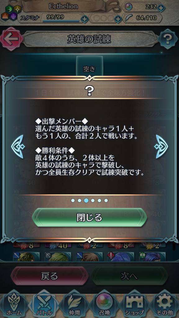 f:id:Ad_sakutaro:20190207123915p:image