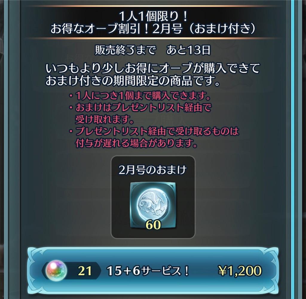 f:id:Ad_sakutaro:20190208183852j:image