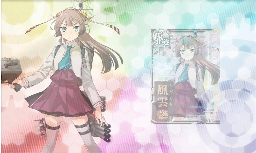 f:id:Ad_sakutaro:20190208205433j:image